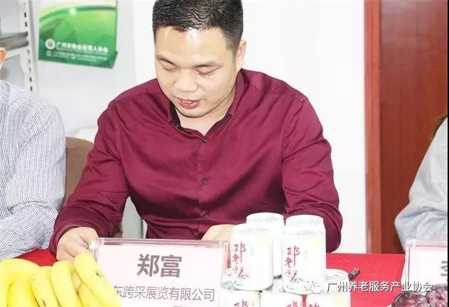 WeChat Image_20180708015049.jpg