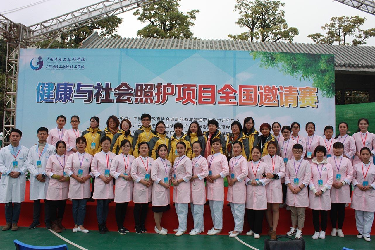 学校举办全国邀请赛选手合影.jpg