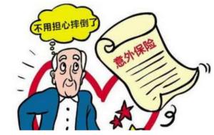 广州154万60岁以上户籍老人注意:11月前都能享受到政府这份免费保险啦!