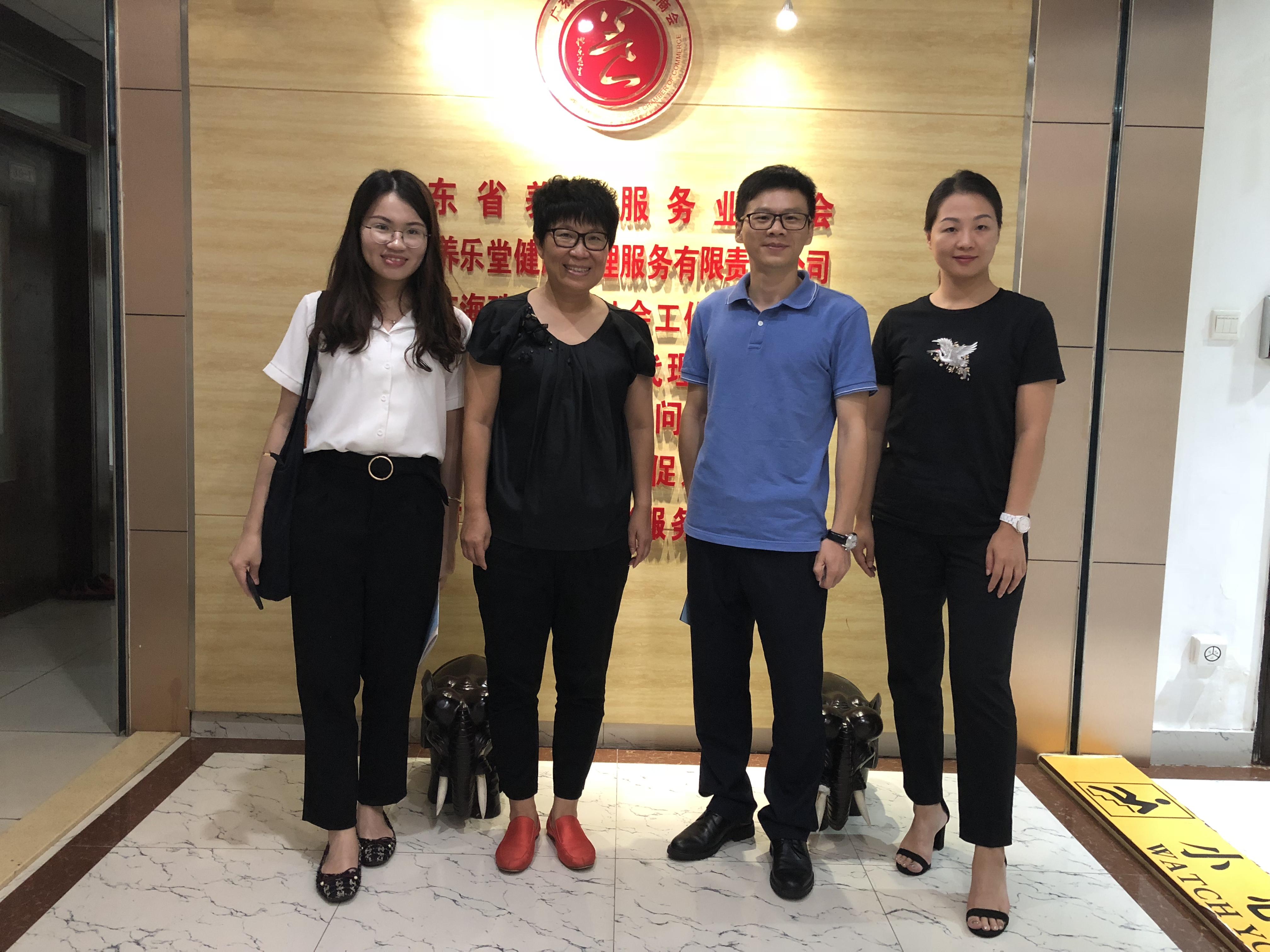 【商会动态】广州市广百展贸股份有限公司来访商会