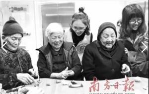 为老年人幸福生活保驾护航 | 新修订的《广东省老年人权益保障条例》11月1日起施行