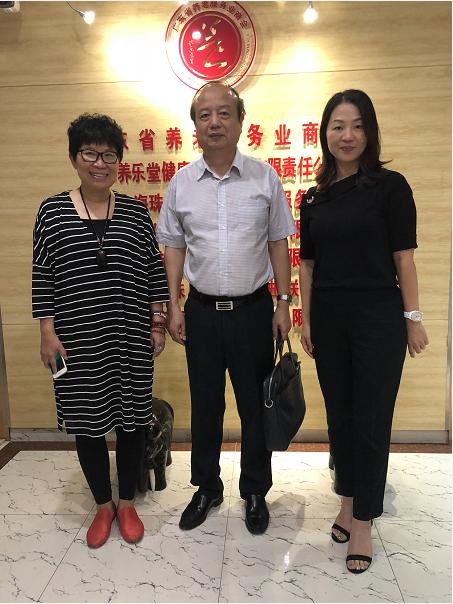 【商会动态】深圳市宝安区前海人寿幸福之家养老院来访商会